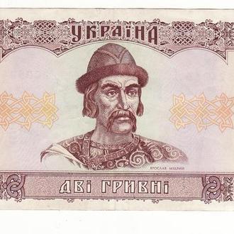 2 гривны Матвиенко 1992 Украина редкая №2