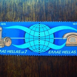 Греция.1976г. 100 лет телефону. Полная серия. MNH