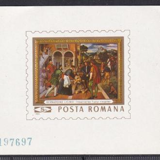 Румыния 1969 - Живопись Michel block 73 **