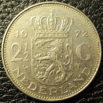 2 1/2 гульдена 1972 Нідерланди