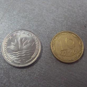 монета бангладеш 25 пойша 1979 сохран №1017