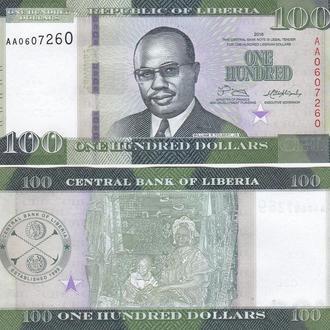 Liberia Либерия  100 Dollars 2016  UNC JavirNV