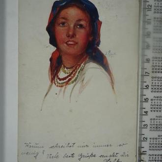 Пстрак галицькі типи дівчина  1917 р