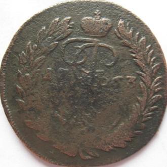 2 копейки 1763г. перечекан