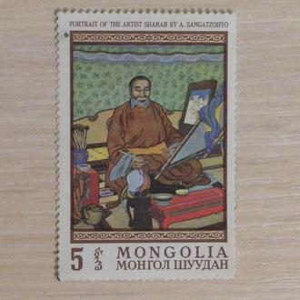 Монголия. Искусство.