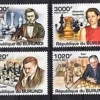 Бурунди 2011 Шахматы