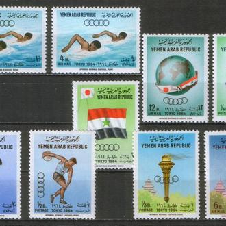 1964 Йемен, Олимпиада-64 Токио , серия 9 шт, КЦ 12 Евро, MNH