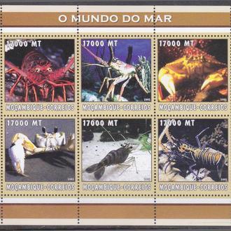 Мозамбик 2002 РАКООБРАЗНЫЕ МОРСКИЕ ОБИТАТЕЛИ ЖИВОТНЫЕ РЫБЫ ФАУНА ИХТИОЛОГИЯ MNH М-л 6м** EUR 12 !!!
