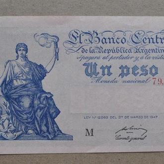 Аргентина 1 песо 1947 г № 1 состояние
