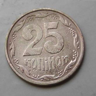 25 копеек Украина 1992 год штамп 2БАм (434)