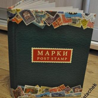 Альбом для марок на 16 страниц формат А5
