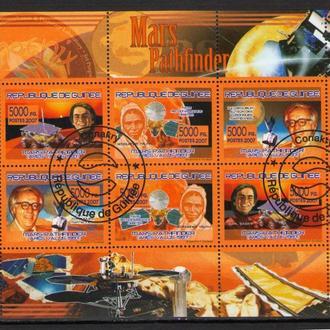 Гвинея 2007 Космос НАСА Марс Спутники Планеты Личности МЛ
