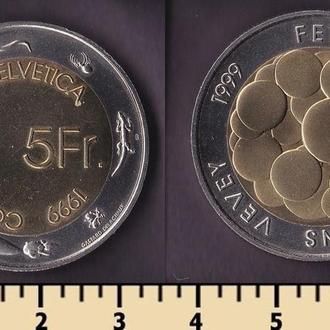 ШВЕЙЦАРИЯ 5 ФРАНКОВ 1999