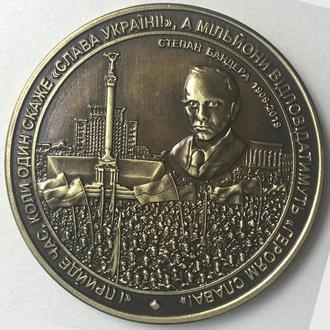 Настільна медаль Рік Степана Бандери та Організації Українських Націоналістів в Україні 2019 ОУН