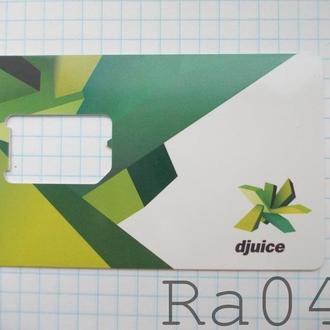 База-держатель SIM карты DJUICE