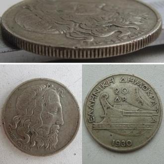 Греция 20 драхм, 1930г  Материал Серебро 0.500