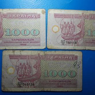 3 боны 1000 купон 1992