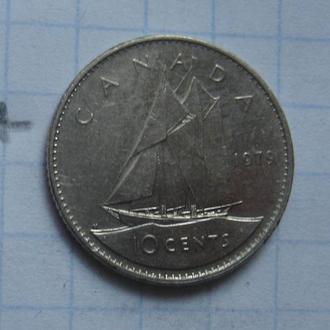 КАНАДА, 10 центов 1979 года.