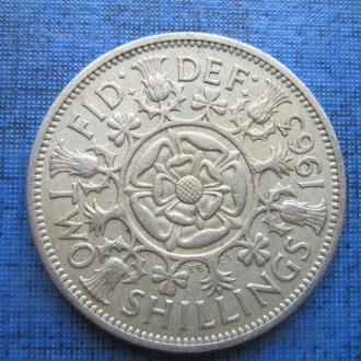 Монета 2 шиллинга флорин Великобритания 1963