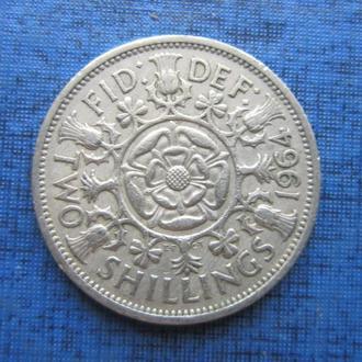 Монета 2 шиллинга флорин Великобритания 1964