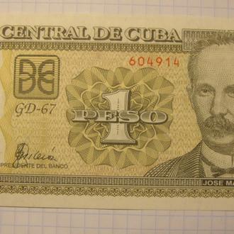 Куба 1 песо - 2003