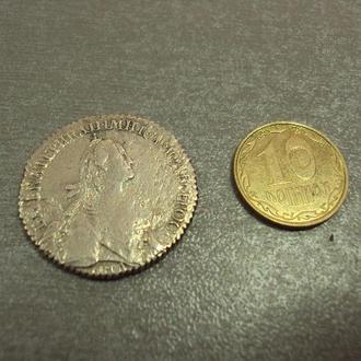 монета полуполтиник 1767 год серебро 5,17 г