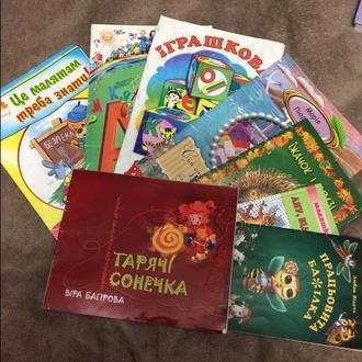 Книжки дитячі. Ілюстровані.