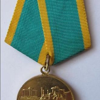 """Медаль """"За освоение целинных земель"""""""