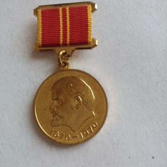Медаль За доблесный труд.