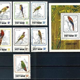 Вьетнам. Попугаи (серия+блок) 1988 г.