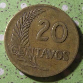 Перу 1964 год монета 20 сентаво !