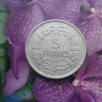 """Франция 5 франков 1946 года/""""В"""""""