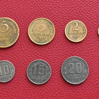 Набор 20, 15, 10, 5 копеек 1956 г, 3 , 2, 1 копейки 1956 г СССР одним лотом