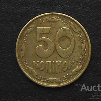 50 копійок 1994 Украина