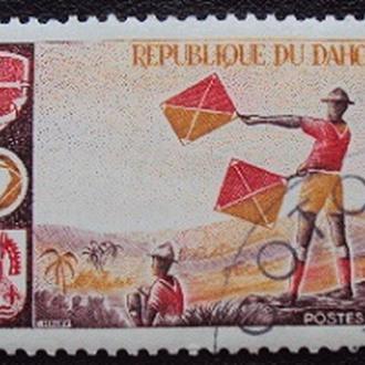 Дагомея 1966г