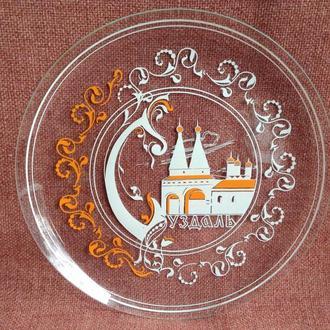 Тарелка декоративная сувенирная *Суздаль*. Стекло.