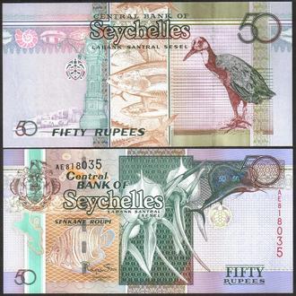 Seychelles / Сейшельские Острова - 50 Rupees 2011 - UNC - Миралот
