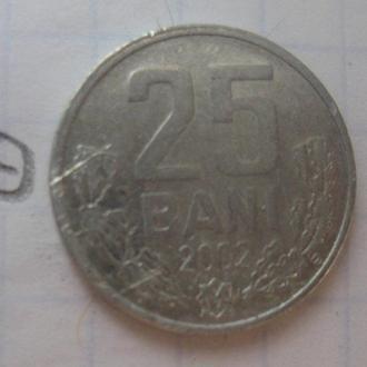 МОЛДОВА. 25 бани 2002 г.