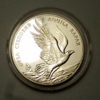 Орел степовий / Орел степной 1999