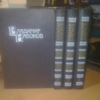 Владимир Набоков. Собрание сочинений в 4 томах