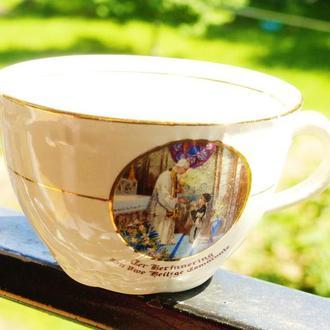 чашка антикварная - boch la louviere - made in belgium