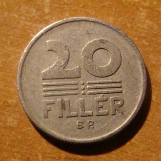 Венгрия 20 филлеров 1967