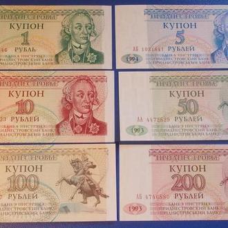 Приднестровье / Transnistria _ 12 банкнот _ 1 - 100.000_ 5 наборов _ UNC _ лот № 57a