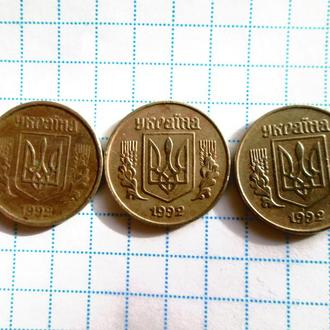 монета  1992р