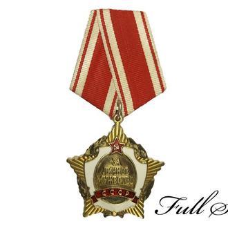 Орден За личное мужество (СССР) 1988-91гг. (КОПИЯ)