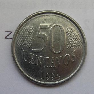 Бразилия 50 сентаво 1994 года.