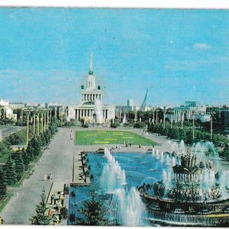 Календарик линейка 1976 ВДНХ