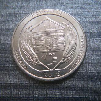 США 25 центов Национальный монумент Гомстед Р 2015 (RL202)