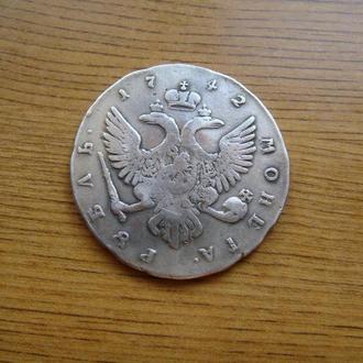 1 рубль 1742 год  ММД