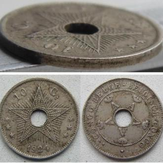 Бельгийское Конго. 10 сантимов, 1924г. ПравительАльберт I